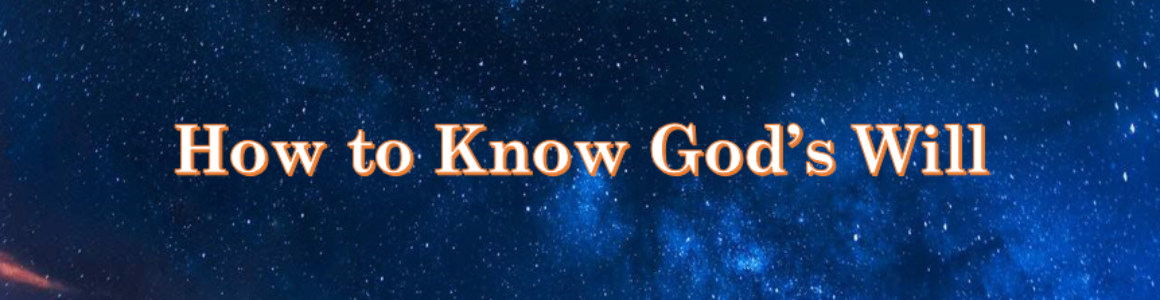 Know_Will